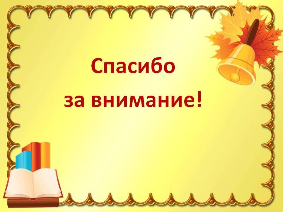 zdorovesberegayushchie_tekhnologii_20
